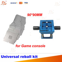 90MM Universal bga reballing stencil kit for Game console 23pcs+ reball station for PS3, Xbox 360 etc