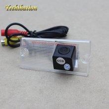Reversing Camera For KIA Naza Sorento MK1 2003~2008 Waterproof High Quality HD CCD Car Rear View BackUp Reverse Parking Camera(China)