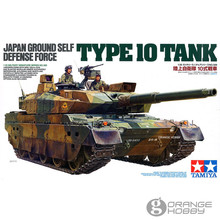 OHS Tamiya 35329 1/35 JGSDF Type 10 Tank Military Assembly AFV Model Building Kits(China)