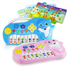 Dibang Electronic Piano Instrument Keyboard Musical Educational Toys Activity Center Toys Baby Kids Learning Machine Toy