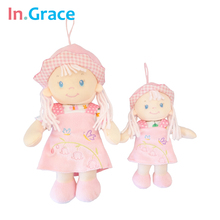 In.Grace sweet pink plush and stuffed and plush dolls for little girls unique gifts beautiful lifelike dolls wedding decoration(China)