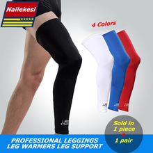 1 PCS 4 Colors Compression Leg Warmers Cycling Running Outdoor Sports Leg Sleeve Basketball Soccer Leggings Leg Support Joggings(China)