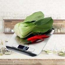 Good Quality 5Kg x 1g Digital Kitchen Scales Food Scale Libra Balance Weight Electronic Scale for Diet Bodybuilding(China)