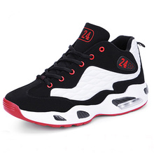 Men's High Quality Sneakers White Black Basketball Boots Outdoor Basketball Shoes(China)