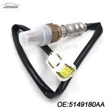 2PCS/LOT 5149180AA O2 OXYGEN SENSOR FOR CHRYSLER DODGE PLYMOUTH VEHICLES SG1604(China)