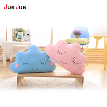 JueJue New Creative Smile Wool Cloud Pillow Cushion Cotton toys kids decorative pillows for bed Dolls Stuffed Toys 50x30cm