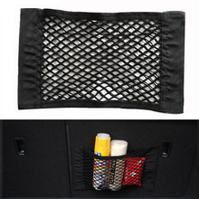 Car Trunk Luggage Net Seat Back Storage Mesh Bag Organizer For Ford Focus Volkswagen BMW E46 Toyota Mercedes Chevrolet Peugeot