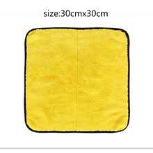 Car Cleaning Super Absorbency Towel FOR fiat bravo 2 audi a5 suzuki swift peugeot 3008 suzuki sx4 volkswagen golf 5 amg