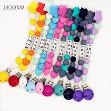 DIY Silicone Baby Pacifier Clip Personalised Name Colorful Pacifier Chain for Baby Teething Soother Chew Toy Dummy Clips(China)
