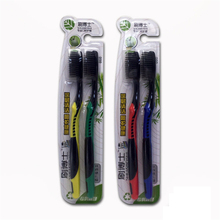 2pcs/lot Bamboo Charcoal Fiber Soft-bristle Toothbrush