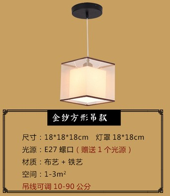 Golden Square corridor aisle lights lamp chandelier porch lamp ceiling lamp LED lamp home hotel lobby with free shipping<br>