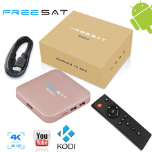 Freesat S905X Smart Android 6.0 OTT IPTV 4K*2K TV Box 2G RAM 16G Flash Quad Core Bluetooth 4.0 KODI 16.1 Media Player DLNA Share