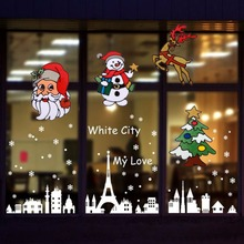 Silicone Glass Stickers Large Window Glass Door Wall Stickers Christmas Ornaments Party Christmas Decorations for Home(China)