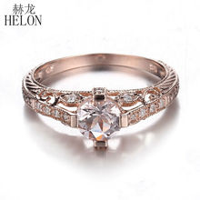 HELON Solid 14K Rose Gold 6mm Round Cut Morganite Brilliant Engagement Wedding Gemstone Ring Natural Diamonds Fine Jewelry Ring