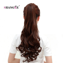 SHANGKE Hair 24'' Long Curly Ponytail Claw Drawstring Dark Brown Hair Extension Heat Resistant Synthetic Pony Tail
