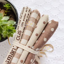 Mocha coffee Cotton Linen  Fabric for DIY Patchwork Sewing Wallet Bag Tissue Table Cloth 45*50cm 4pcs