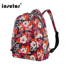 Diaper Bag Mummy Backpack Colorful Maternity Nappy Bag Brand Baby Travel Backpack Diaper Organizer Nursing Bag For Baby Stroller