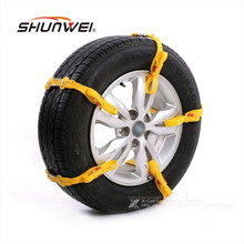 5Pcs/Lot Universal Adjustable Auto Car SUV Snowblower Tire Snow Chains Mug Ice Road Ground Anti Wheel Slip Chain For 165-265 mm(China)
