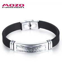MOZO FASHION Man Silicone Hand Bracelet Great Wall Stainless Steel Rubber Charm Bracelet Vintage Men Jewelry Accessories MPH1076(China)