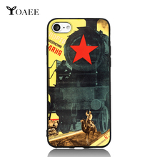 Soviet Red Star Railway Train USSR For iPhone 5 5s SE 6 6s 7 Plus Case TPU Phone Cases Cover Mobile Protection Decor Gift(China)