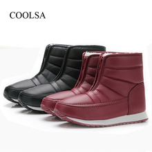 COOLSA Women's Winter Snow Boots Mother's Solid Non-slip Warm Low Tube Rubber Sole Cotton Shoes Plus Big Size 36-46 Mother Shoes(China)