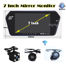 2.4G Wireless HD 7'' TFT LCD 1024*600 Auto Mirror Monitor Bluetooth MP5 Rear View Backup Camera Parking Assistance