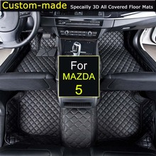 Car Floor Mats for MAZDA 5 Customized Foot Rugs 3D Auto Carpets Custom-made Specially for Mazda 2 /3/5/6