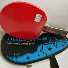 Quality 3 stars Table Tennis Racket Ping Pong  Paddle long Handle with 1 racket bag+2 balls +1 ball case