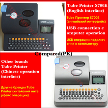 PVC Tube Printer( PC connection), electronic lettering mechine ,Cable ID Printer,Wire Marking Machine,S-700E