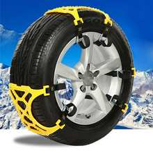 3pcs/set Car Truck Snow Ics Wheel Tyre Tire Antiskid Chains Slip Thickened Tendon(China)