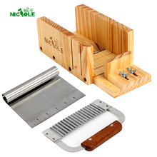 Nicole Soap Cutter Tools Set-3 Multifunction Adjustable Wood Loaf Cutting Box Stainless Steel Wavy & Straight Blade