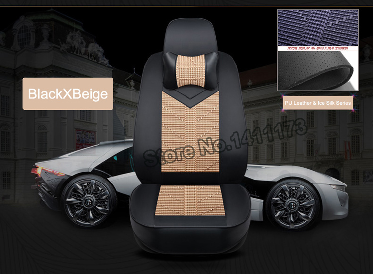 628 car seat covers (1)
