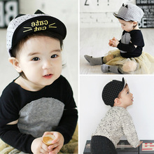 1-3Y Spring Summer Baby Hats Baseball Cap Baby Boy Beret Baby Girls Sun Hat