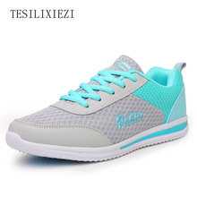 2016 Women Running Shoes Height Increasing Sports Light  Shoes Platform Health Lose Weight Women Breathable Sneakers