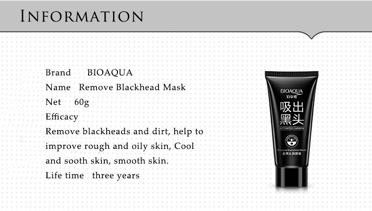 bioaqua black mask03