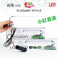 aquarium led  fish tank led Small crabs LED   Light Small fish tank Substantial special designed for nano tank  220v 50hz