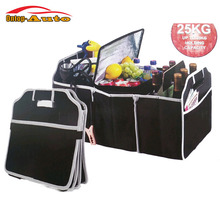 "Portable Car/Truck/SUV/VAN/Trunk Folding Organizer Collapsible Travel Large Storage Bag Box 20"" x 13"" x 10"""