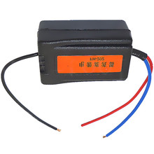 12v Car Stereo Radio Power Wire Engine Noise Filter Suppressor Isolator Power Supply Filter Auto Power Supply Remover Filter New