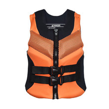 Hisea Professional Life Vest Neoprene Surfing Rafting Snorkeling PFD Inflatable Adult Child Life Jacket(China)