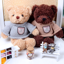 2017 new Korean plush toy bear recording retro sweater Tactic high-end gift wholesale bear lovers