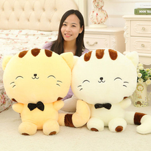 Cute Cat Plush Stuffed Cats Soft Toy Pluche Stuffe Speelgoed Giant Kawaii Cat Plush Stuffed Animal Toy For Children 70C0509(China)