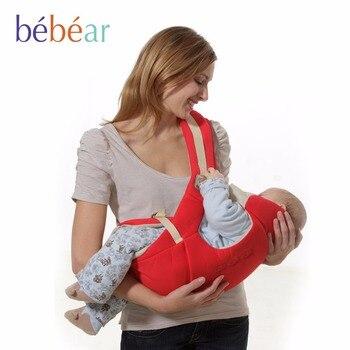 3-24 meses 4 en 1 multifunción Ergonómico porta bebé cómoda de las mujeres mochilas original 360 giratoria clip de seguridad del cabrito honda