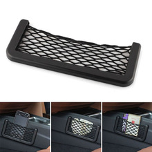 AUTO car-styling Big Storage Net Bag Holder Pocket Organizer auto Interior Accessories car organizer Stowing Tidying vans mar27(China)