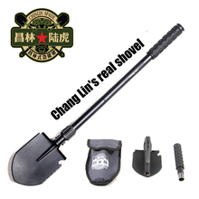 Chang Lin 408C multifunctional shovel outdoor portable lifesaving fishing shovel shovel genuine Army
