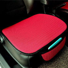 New Universal Antiskid Car Seat Cushion Seat Cover Pad Mat for Auto Accessories Office Chair Cushion Four Seasons General