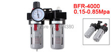 BFC-4000 Pneumatic Air Source Treatment Filter Regulator Lubricator Unit Combination