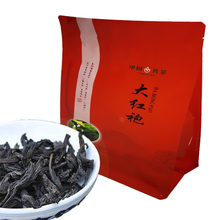 2 pcs 250g Dahongpao Tea Wuyi Oolong Premium Da Hong Pao Big Red Robe Oolong Tea Wuyi Yan Cha Wuyi Cliff Tea Wulong tea