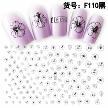 SUPER THIN SELF ADHENSIVE 3D NAIL ART NAIL SLIDER STICKER BLACK WHITE ANT BUTTERFLY CROWN ROSE LEAF F110-116