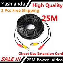 High Quality Length 25M Meters 65ft BNC Video Power Siamese Cable Line for Surveillance For DVR Kit For CCTV Camera Accessories