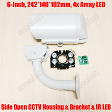 "6"" CCTV Camera Housing & Bracket & Array LED IR Board 242x140x102mm IP66 Waterproof Outdoor Enclosure for Zoom Box Bullet Camera"